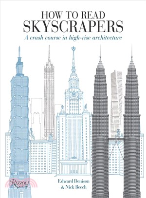 How to read skyscrapers /