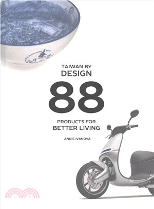 Taiwan by design :  88 products for better living /