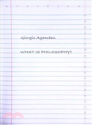 What is philosophy? /