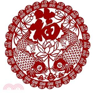 中國傳統剪紙-福(圓) 雙魚