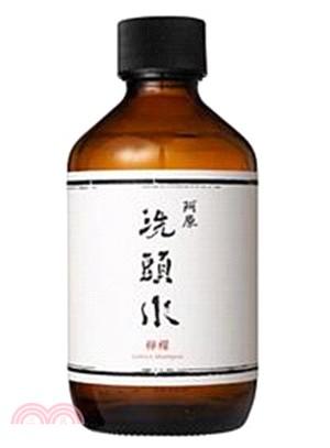 【阿原】檸檬洗頭水250ml(油性/短髮)