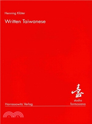 Written Taiwanese