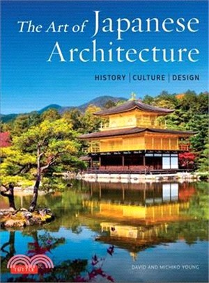 The art of Japanese architecture : : history- culture- design