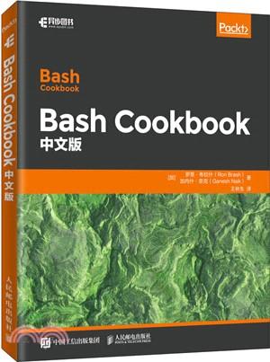 Bash Cookbook 中文版(簡體書)