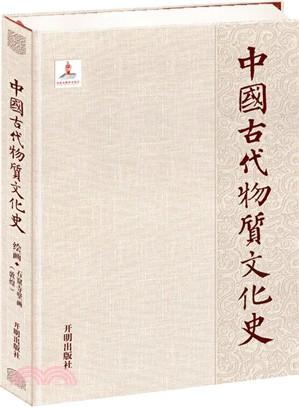 中国古代物质文化史,绘画,石窟寺壁画(敦煌)
