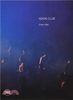 Noon club /