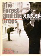 見樹又見林 : 社會學作為一種生活、實踐與承諾