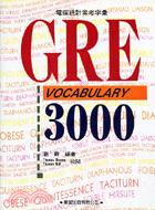 GRE字彙3000