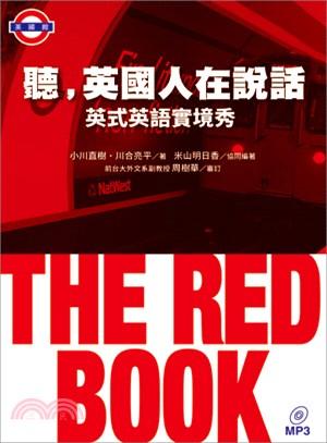 聽, 英國人在說話 : The Red Book英式英語實境秀