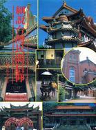 細說台灣民間信仰