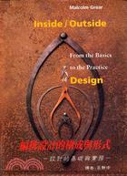 編排設計的構成與形式 : 設計的基礎與實務