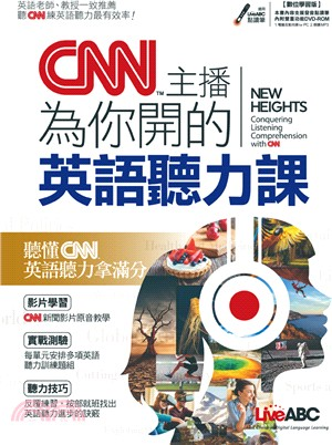 New Heights : Conquering Listening Comprehension With CNN