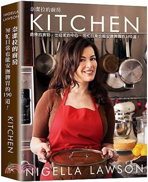 奈潔拉的廚房 : 最棒的食物,出自家的中心。匆忙日常也能安撫脾胃的190道!