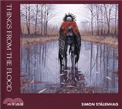 賽門.史塔倫哈格科幻繪本三部曲:洪水過後