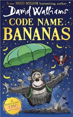 Code Name Bananas (精裝本)