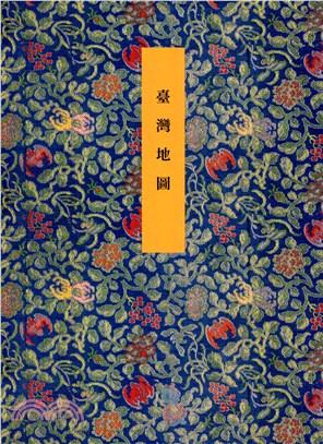 臺灣地圖(經摺裝)