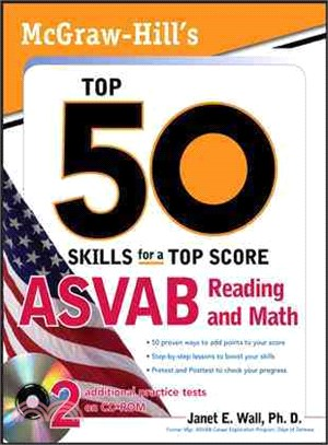 McGraw-Hill's Top 50 Skills for a Top Score ─ ASVAB Reading and Math