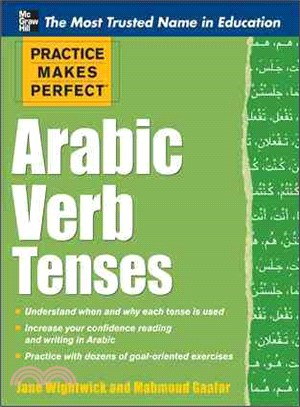 PRACTICE MAKES PERFECT ARABIC VERB TENSE