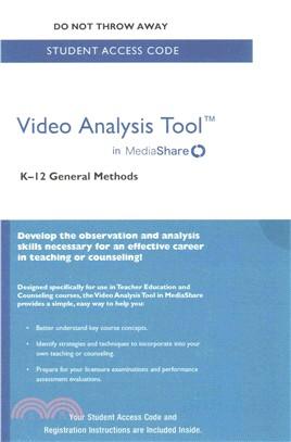 Video Analysis Tool for K-12 General Methods in Mediashare