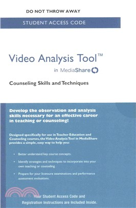 Counseling Skills in Mediashare ― Video Analysis Tool