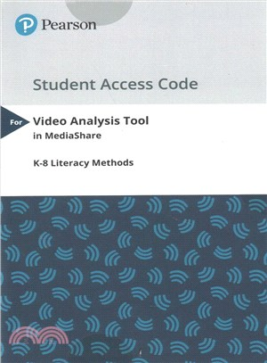 Video Analysis Tool for K-8 Literacy Methods in Mediashare Standalone Access Card