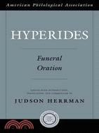 Hyperides Funeral Oration