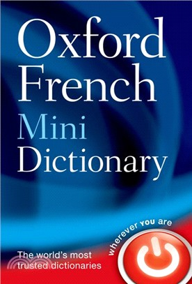 Oxford French Mini Dictionary ─ French-English / English-French