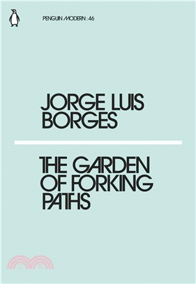Garden of Forking Paths, The