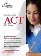 Cracking the Act, 2011