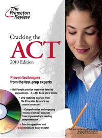 Cracking the ACT, 2010