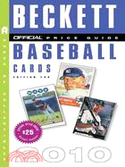 The Official 2010 Price Guide To Baseball Cards