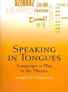 Speaking in Tongues ─ Languages at Play in the Theatre