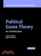 Political Game Theory:An Introduction