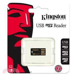 【Kingston】microSD專用USB讀卡機
