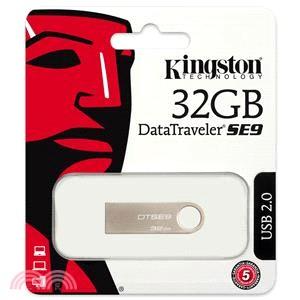 【Kingston】DataTraveler SE9 2.0隨身碟-32GB
