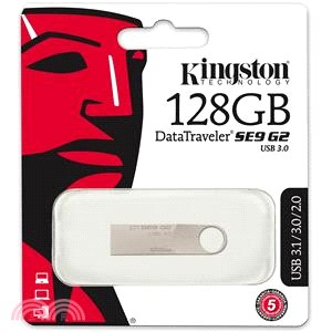 【Kingston】DataTraveler SE9 G2 3.0隨身碟-128GB