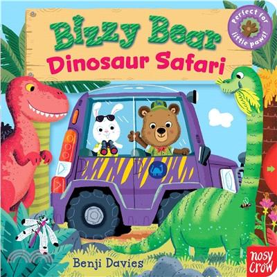 Bizzy Bear: Dinosaur Safari (硬頁書)(美國版)
