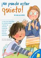 No puedo estar quieto!/ I Can Not Be Quiet!: Mi vida con ADHD/ My Life with ADHD