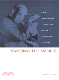 Staging the World: Chinese Nationalism at the Turn of the Twentieth Century