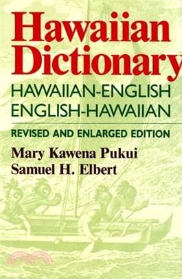 Hawaiian Dictionary ─ Hawaiian-English, English-Hawaiian