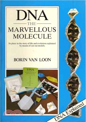 DNA ― The Marvellous Molecule