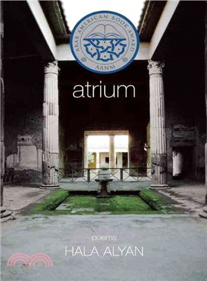 Atrium ― Poems