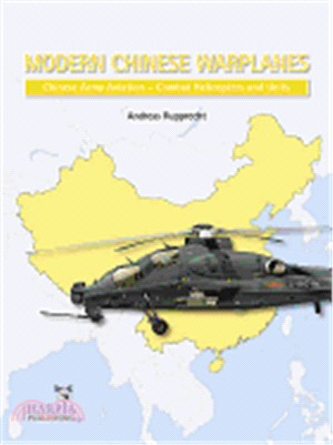Modern Chinese Warplanes ― Chinese Army Aviation - Combat Helicopter Units