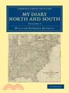 My Diary North and South:VOLUME2