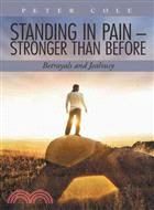 Standing in Pain - Stronger Than Before