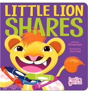 Little Lion Shares (硬頁書)