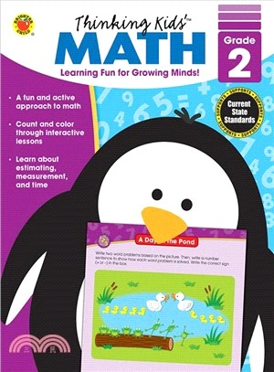 Thinking Kids Math, Grade 2