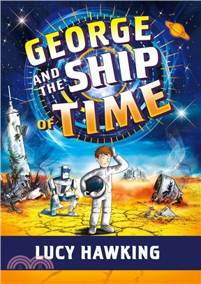 George and the Ship of Time (精裝本)