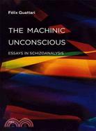 Machinic Unconscious