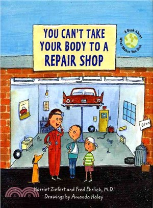 You Can't Take Your Body to a Repair Shop你無法將身體送廠維修
